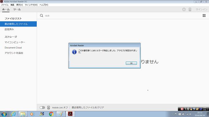 暗号化12