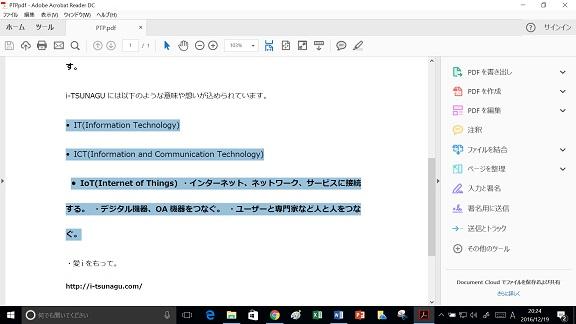 認識PDF1