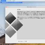 Windowsサポートソフトウェア