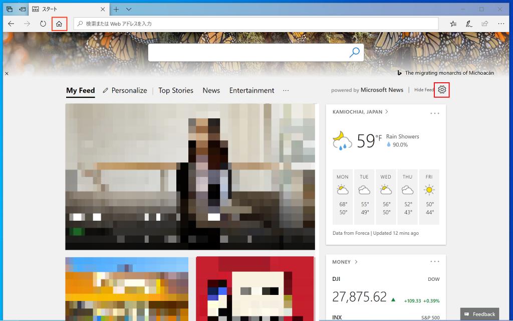 Microsoft Edge ホーム