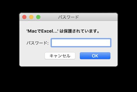 MacExcelPassword4