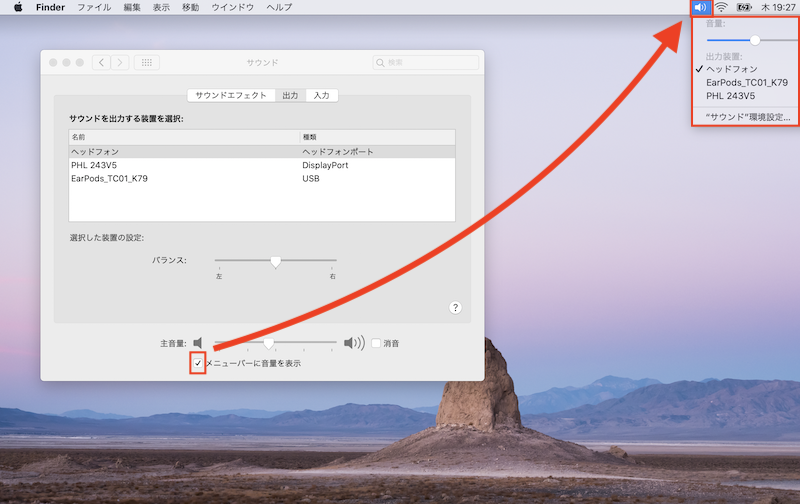 Mac音量