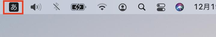 カナ mac 半角 Macで日本語入力と英語入力を切り替える方法