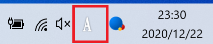 Google日本語入力アイコン