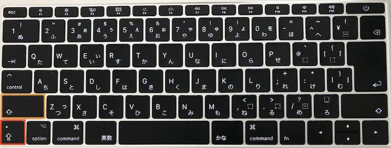 Mac JIS キーボード CapsLock