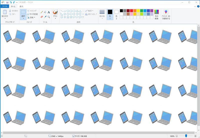 ベースとなる画像ファイル